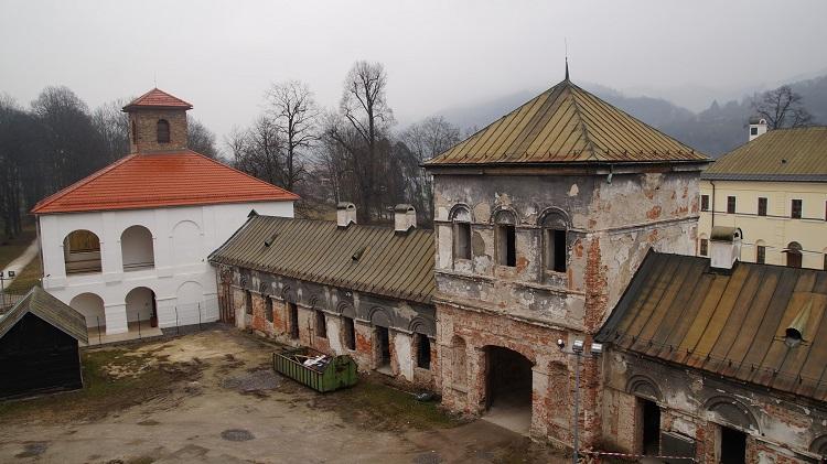 Povaskie Muzeum w Budatinie